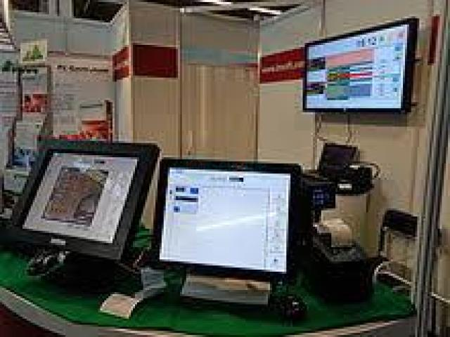 POS SOFTWARE IN LAGOS - 1/2