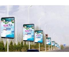 PH5 Pole LED Display BY HIPHEN SOLUTIONS