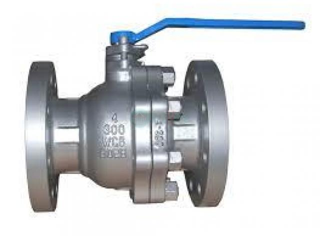 BALL VALVES SUPPLIERS IN KOLKATA - 1/1