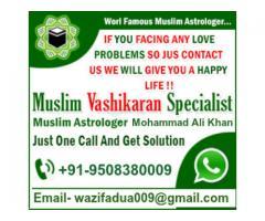 Love Guru Specialist Mobile No. +91-9508380009***