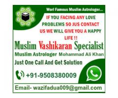 How To Get Your Wife Back +91-9508380009***
